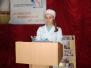 Православная конференция 27.05.2014